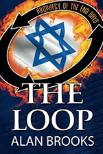The Loop by Alan Brooks